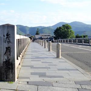 京都・嵐山 嵯峨野