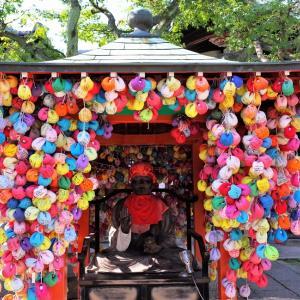 京都・八坂庚申堂