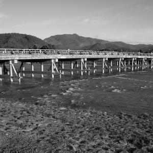 渡月橋 / 京都・嵐山