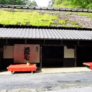 京都・嵯峨鳥居本