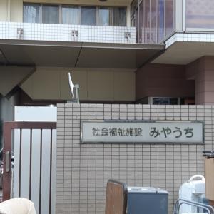 川崎市中原区 老人ホームの災害ボランティア募集