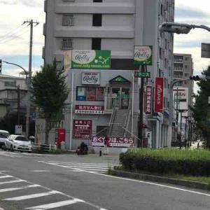 10/1(火)の営業時間変更のお知らせ