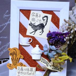明日の(いや今日)大宮北ハウジングステージハロウィン文化祭in ママのバは