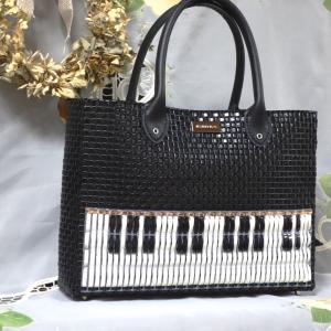 ジュエリーバッグ・ピアノの鍵盤付きバッグ、Scale横長完成!!!