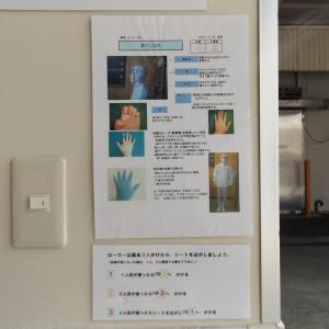 コッコ(株)さんの工場見学に行ってきました。