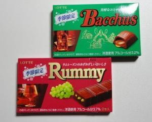 毎年このチョコレートが待ち遠しい