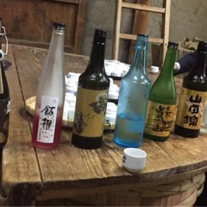 【ご案内】森の京都 酒蔵をめぐる旅