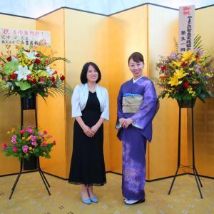 辻中公さんの出版記念パーティーに参加させていただきました。