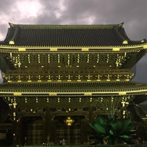 一際美しい東本願寺でした。