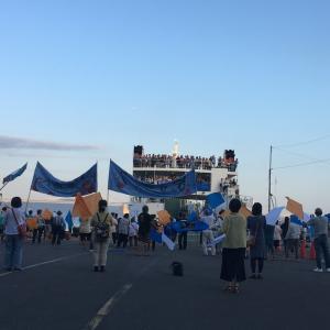 ②本島(ほんじま)の民宿・やかた船と瀬戸内国際芸術祭【お客様の故郷を訪ねる旅】