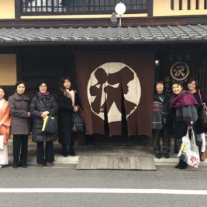 【ご案内】2020年1月18日(土)第5弾 京町家で地元に受け継がれる食とめぐり逢う旅