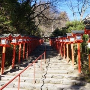 【ご案内】2020年1月7日(火)五節供発祥の地 貴船神社で祝う若菜神事の旅