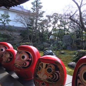 【急募】2月2日(日)・3日(月)京都で過ごす節分の旅
