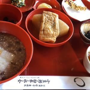【レポート】小豆粥で邪気を払い、新春を祝ってきました。
