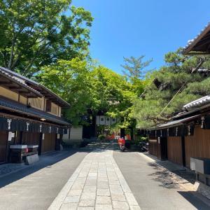 今宮神社にお参りしてきました。