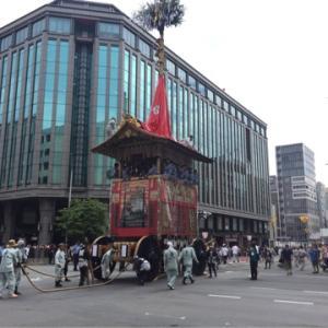【あなたの知らない祇園祭】7月16日(木)19:00(予定)〜オンラインイベント開催します