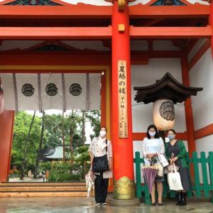 【レポート】今宮神社の夏越の祓と水無月の旅