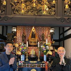 【ご案内】7月11日(土)オンラインで繋がる旅「祈り」