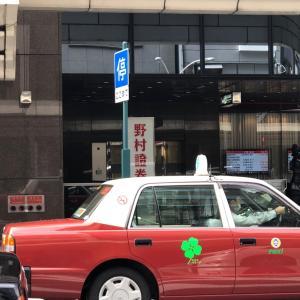 四つ葉のタクシー
