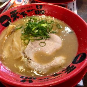 京都のラーメン、天下一品、新しい味が現れる