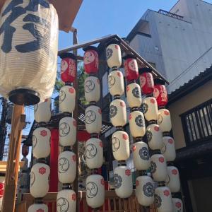 京都という学校