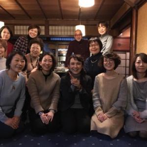 【ご案内】京都癒しの旅倶楽部 ランチ交流会