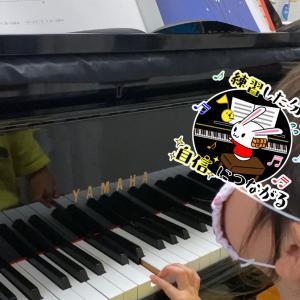 7月の教室通信 〜梅雨のピアノの音〜