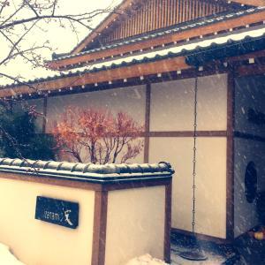 ニューメキシコの旅③〜旅館「萬波」で温泉&日本食 in サンタフェ〜