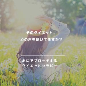 """""""【1日目】日常から一歩だけ外へ飛び出す"""""""