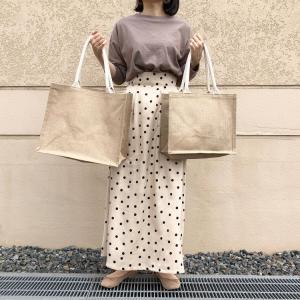 無印良品の「ジュートマイバッグ」の使用感レビュー!シンプルなデザインで抜群の収納力、丈夫な作り、そして圧倒的安さ♪売り切れ必至の超おすすめバッグです。