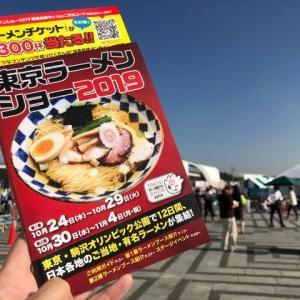 東京ラーメンショー2019第2幕~スーパーカブ110で行く~