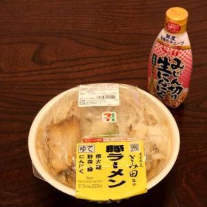 """""""月1?""""セブンイレブンの中華蕎麦とみ田監修『豚ラーメン』"""