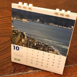 『江ノ電カレンダー』10月のフレーム購入♪