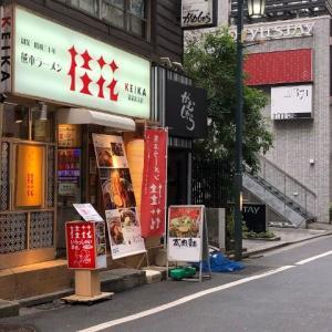 桂花ラーメン新宿末広店