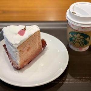 スターバックスコーヒーアリオ橋本店~春が心地良い空間~