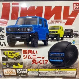 バンダイ EXCEED MODEL SUZUKI JIMNY JB64W~さすが500円ガチャのクォリティ!~