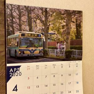 横浜市交通局カレンダー~今月もバスが来たぁ♪~