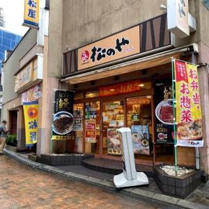 松のや町田店~鶏肉好きが見事にハマった魅惑の沼。。。~