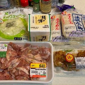 時間が無いときの夕飯はこんな感じで。。。~料理しないという選択肢もある~