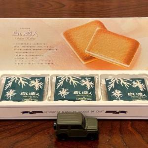 石屋製菓の『白い恋人』~北海道行きたかったなぁ。。。~