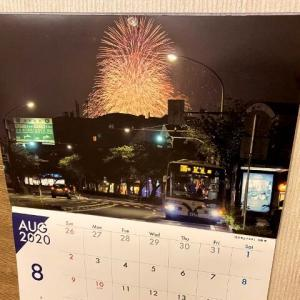 横浜市交通局カレンダー8月~今月もバスだった♪~