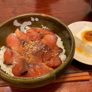 自家製天然ブリの漬け丼~今夜はメニューは魚料理だよ♪~