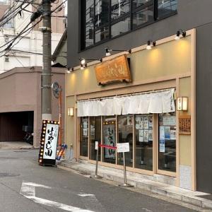 らぁ麺 はやし田 横浜店~個性的な淡麗系清湯醤油。。。それは食べ比べの布石~