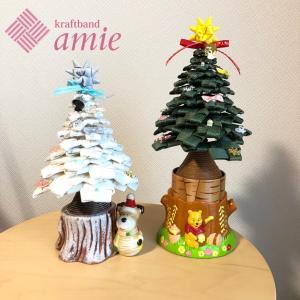 クリスマスツリー二つ完成☆