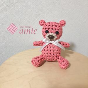 ピンクのパピーベア