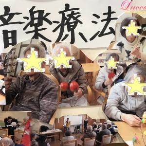 音楽療法にてリクエスト! 【古賀メロディー】の1曲『影を慕いて』 姫路市音楽療法セッション