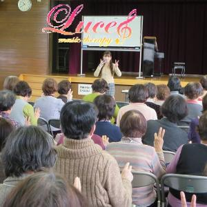 たつの市立御津公民館にて音楽療法士による健康音楽講座『懐かしい歌をうたって健康に』講座