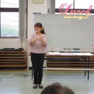 令和2年も常任講師に任命されました【たつの市民大学講座 高齢者教室 教養講座】姫路市音楽療法士