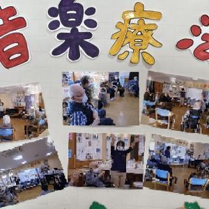 12月の音楽療法セッション! クリスマスツリーと門松! 姫路市ルーチェ音楽療法&リトミック