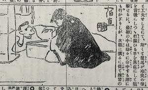 「坂本龍馬の先妻」第8回
